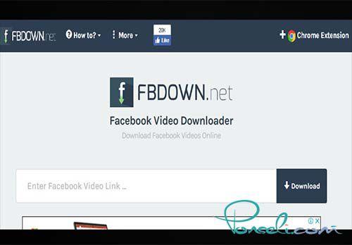 Donwload Video DI Facebook