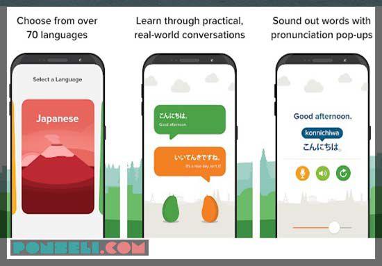Aplikasi Belajar Bahasa Inggris Ukuran Kecil