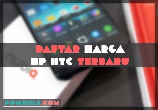 Daftar Harga Hp HTC