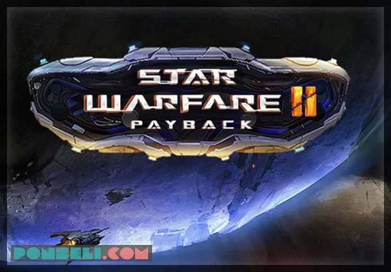 Star Warefare 2