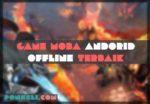 Game MOBA Android Offline Terbaik