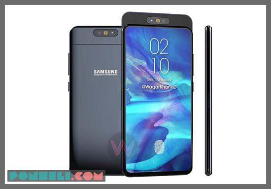 Spesifikasi Samsung Galaxy A90