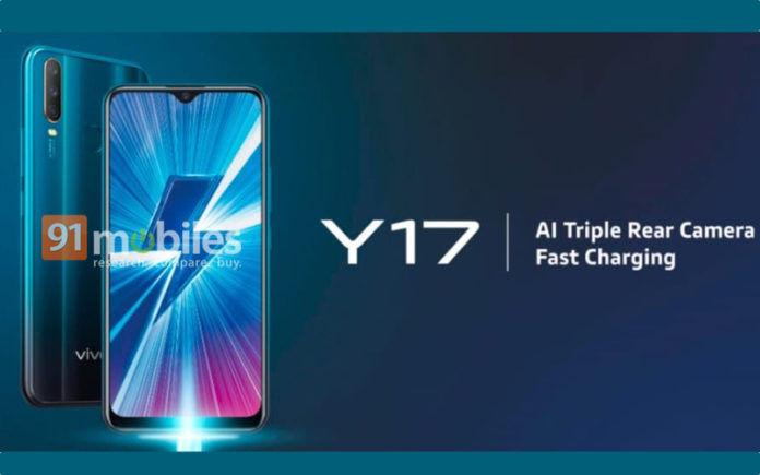 Spesifikasi Vivo Y17