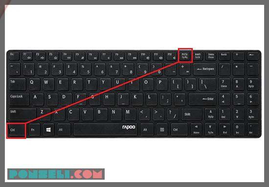 Keyboard CTRL + Print