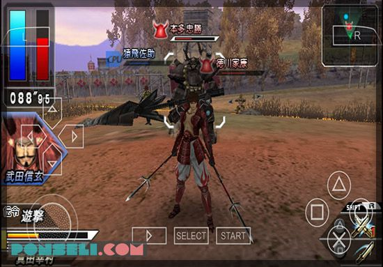 Basara Ppsspp Size Kecil Anti Feixista