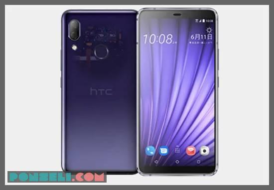Harga HTC U19e