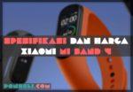 Spesifikasi dan Harga Xiaomi Mi Band 4