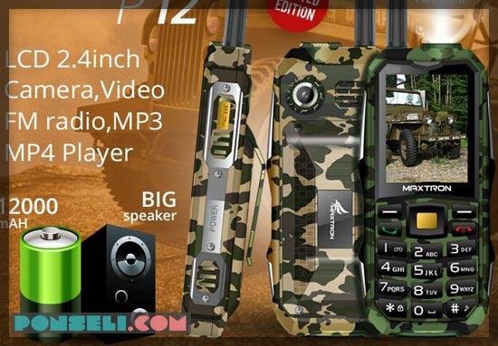 Maxtron P12 Army