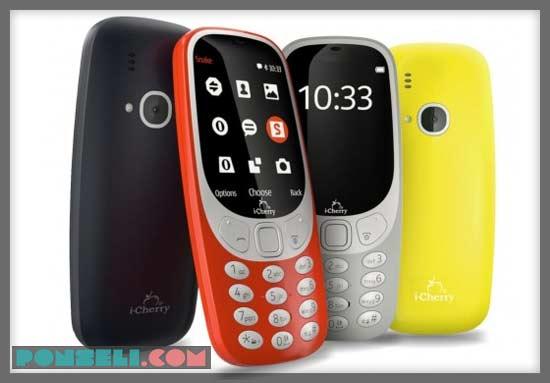 i-Cherry C253 Nostalgia 3G