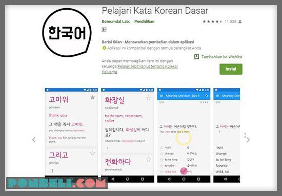 Understand Korea