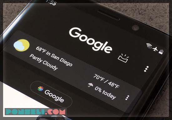Cara Mengganti Tampilan Google Chrome