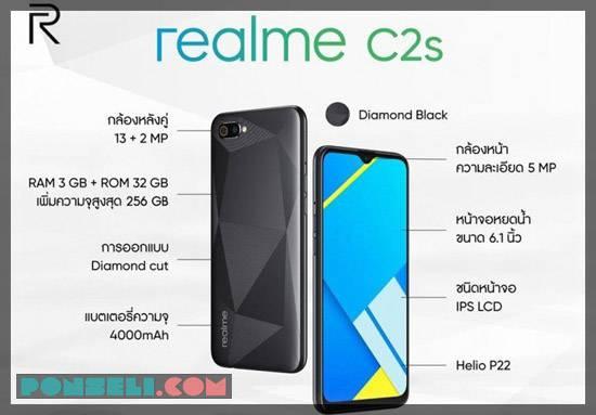 Perfoma Realme C2s