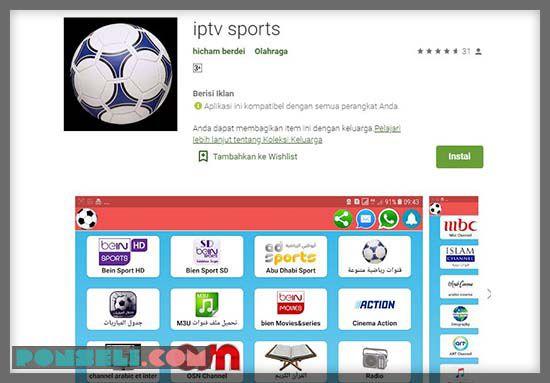 IPTV Spots
