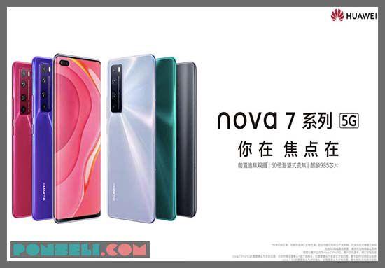 Daftar Harga Huawei Nova 7 5G Indonesia